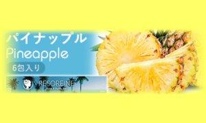 パイナップル味